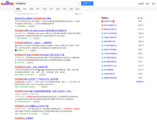 helicoid.net screenshot