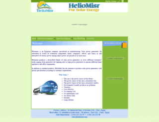 heliomisr.com screenshot