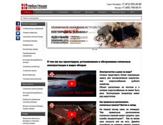 helios-house.ru screenshot