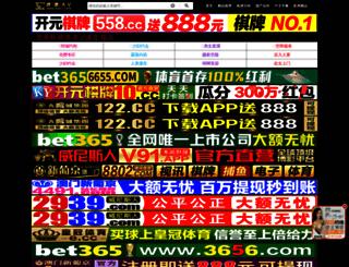 helishi88.com screenshot