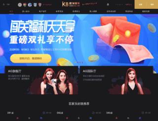 heliumbeta.com screenshot