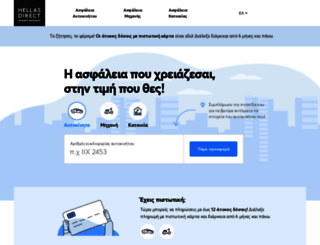 hellasdirect.gr screenshot