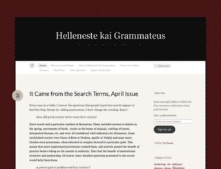 helleneste.wordpress.com screenshot