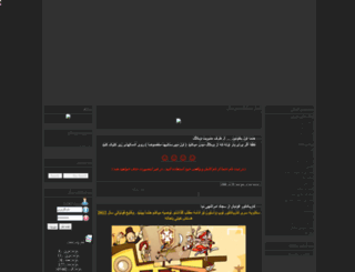 helli7students.loxblog.com screenshot