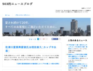 hello-more.com screenshot