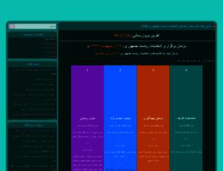 hello.blog.ir screenshot