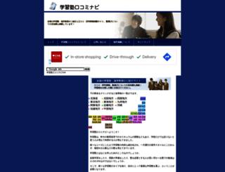 hellokidsclub.com screenshot