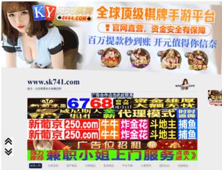 hellonesia.com screenshot