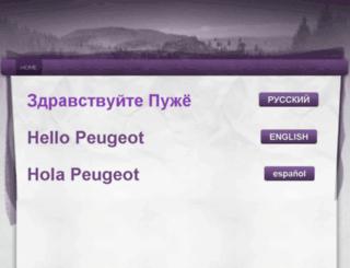 hellopeugeot.org screenshot