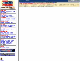 hellothai.com screenshot