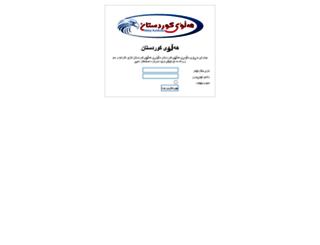 heloykurdistan.com screenshot