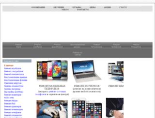 help-it.ru screenshot