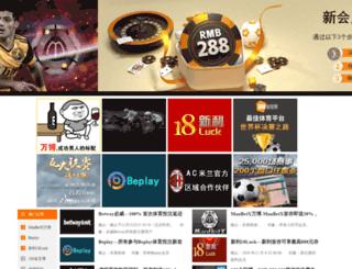 help-s.com screenshot