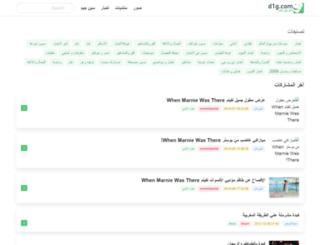 help.d1g.com screenshot