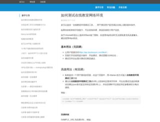 help.duobeiyun.com screenshot