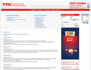 help.mgn.ru screenshot