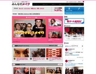 help.mutv.jp screenshot