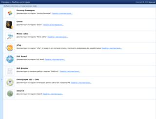 help.rezer.net screenshot