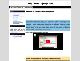 help.rijadeja.com screenshot