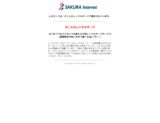 help.the-search.jp screenshot