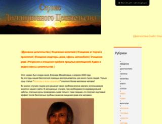 helphealer.ru screenshot