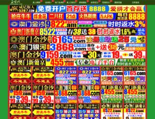 helpryandunne.com screenshot