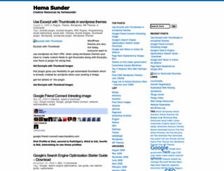 hemasunder.wordpress.com screenshot