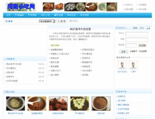 henanxiaochi.42t.com screenshot