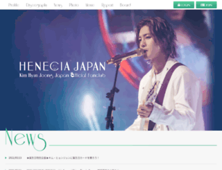 henecia.jp screenshot