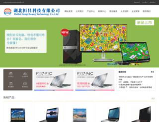 hengchang.cc screenshot
