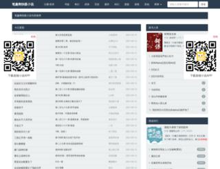 hengfaienterprises.com screenshot