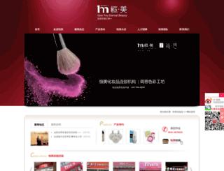 hengmay.com screenshot