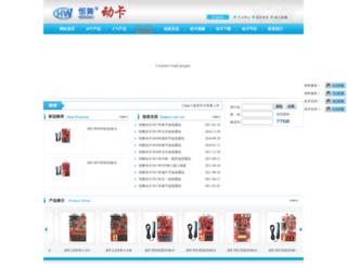 hengwuled.com screenshot