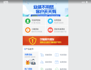 hengyang.haodai.com screenshot