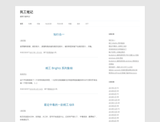 hengzhang.cn screenshot