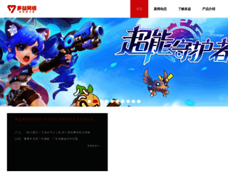 henhaoji.com screenshot