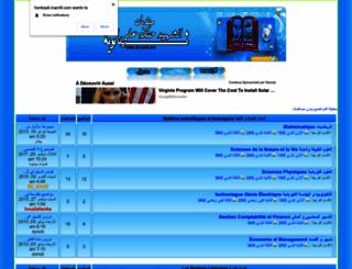 henkaali.mam9.com screenshot