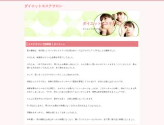 henochjournal.org screenshot
