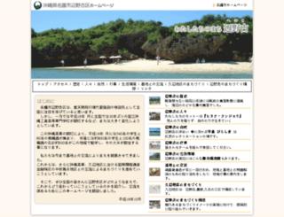 henoko.uchina.jp screenshot