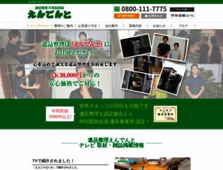 henrysheehan.com screenshot
