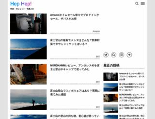 hep.eiz.jp screenshot