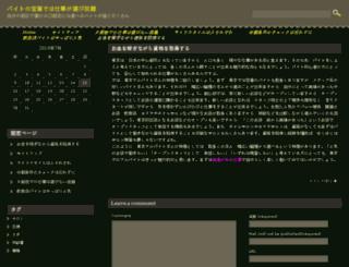 herantiagingsecrets.com screenshot