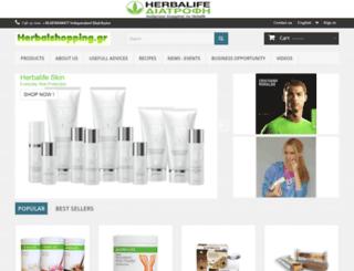 herbalhelp.gr screenshot