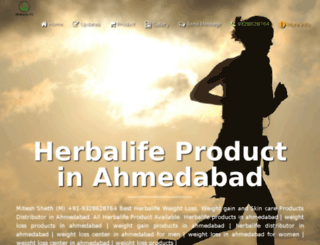 herbalifeproductahmedabad.skypluss.com screenshot