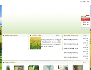 herbfeed.com screenshot