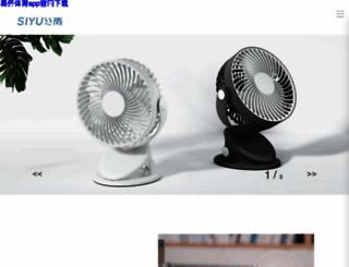 herbscancure.com screenshot