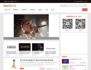 herebbs.com screenshot
