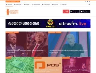 heretifm.com screenshot