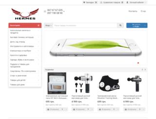 hermes-shop.com.ua screenshot
