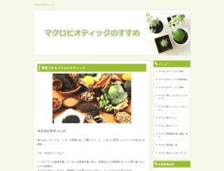 hermesoutletltd.com screenshot